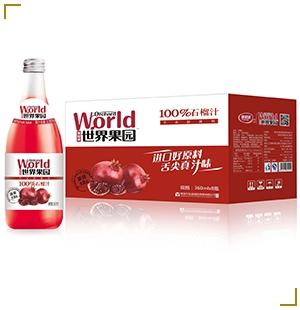 世界果园石榴汁