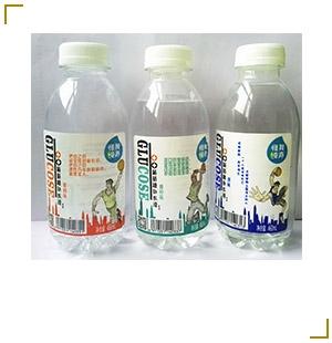上海惟我纯真葡萄糖补水液